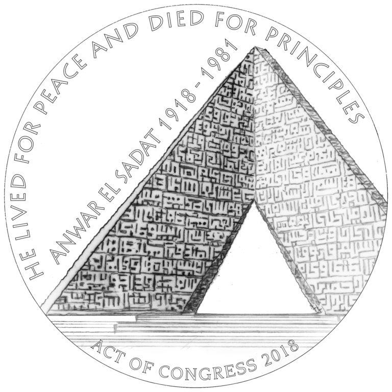 Anwar El Sadat Congressional Gold Medal Reverse